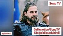 Dirilis Season 1 Episode 10 Urdu Hindi Dubbed HD