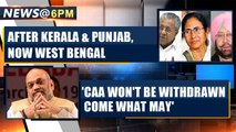 After Kerala & Punjab now West Bengal govt to bring resolution against CAA in Bengal assembly