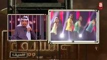 فيديو: تصريح جريء من عبد الله السدحان بشأن محمد رمضان!