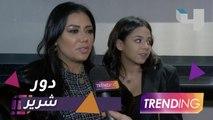 """رانيا يوسف وابنتها تتألقان في العرض الخاص لفيلم """"دماغ شيطان"""""""