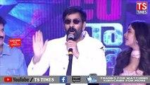 Ravi Teja Speak At Disco Raja Pre Release Event 2020 @Nabha Natesh #TSTIMES