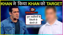 Bigg Boss 13 | This Khan INSULTS Salman Khan In Public, Accused Of Cheating