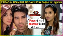 Dalljiet Kaur SHOCKING REACTION On Paras Chhabra - Akansha Puri BREAK UP | Bigg Boss 13