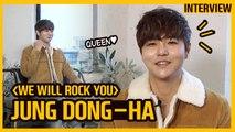 [Showbiz Korea] I am Jung Dong-ha(정동하)! Interview for the musical 'WE WILL ROCK YOU(위윌락유)'