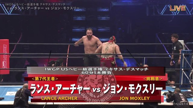 60fps / Lance Archer (C/V2) VS Jon Moxley '20.1.4 [IWGP US Heavyweight Championship ~ Texas Death Match] [WORLD PRO-WRESTLING LIVE 2020 ~ WRESTLE KINGDOM 14 in TOKYO DOME]