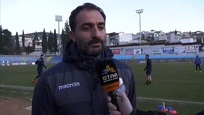 Γιώργος Χωριανόπουλος για το ΠΑΣ Λαμία-ΠΑΟΚ
