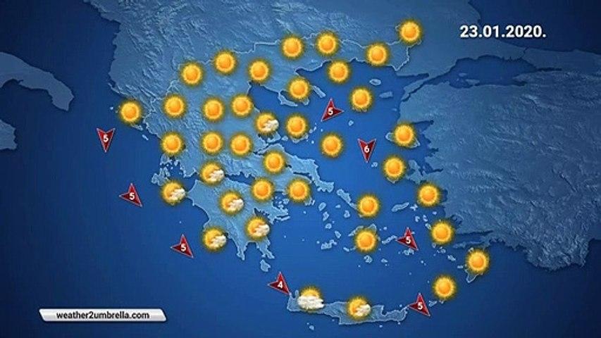 Η πρόβλεψη του καιρού για την Πέμπτη 23-01-2020