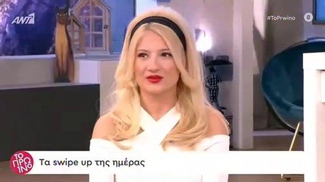Ελένη Χατζίδου-Ετεοκλής Παύλου- Αναβάλλεται ο γάμος τους -