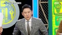 [HOT] a persistent lie, 실화탐사대 20200122