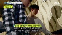 [HOT] Truth in CCTV, 실화탐사대 20200122