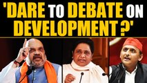 Akhilesh, Mayawati accept Amit Shah's challenge for debate, say choose place & time | Oneindia News