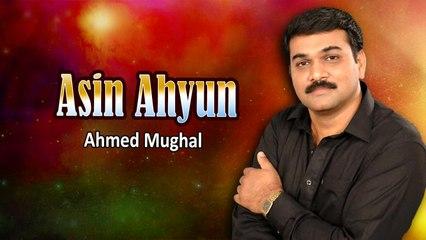 Ahmed Mughal New Sindhi Song - Asin Ahyun Pardesi - Sindhi Hit Songs