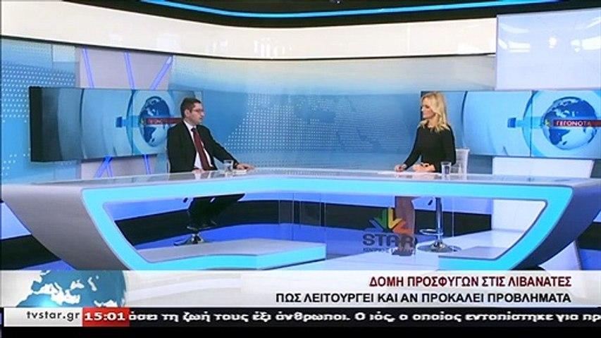 Δομή ασυνόδευτων προσφυγόπουλων στον δήμο Λοκρών