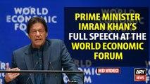 PM Imran addresses World Economic Forum special session