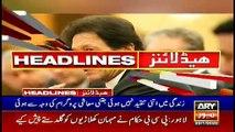 ARYNews Headlines |Steps underway to stabilise sugar prices in Punjab| 11PM | 22 Jan 2020