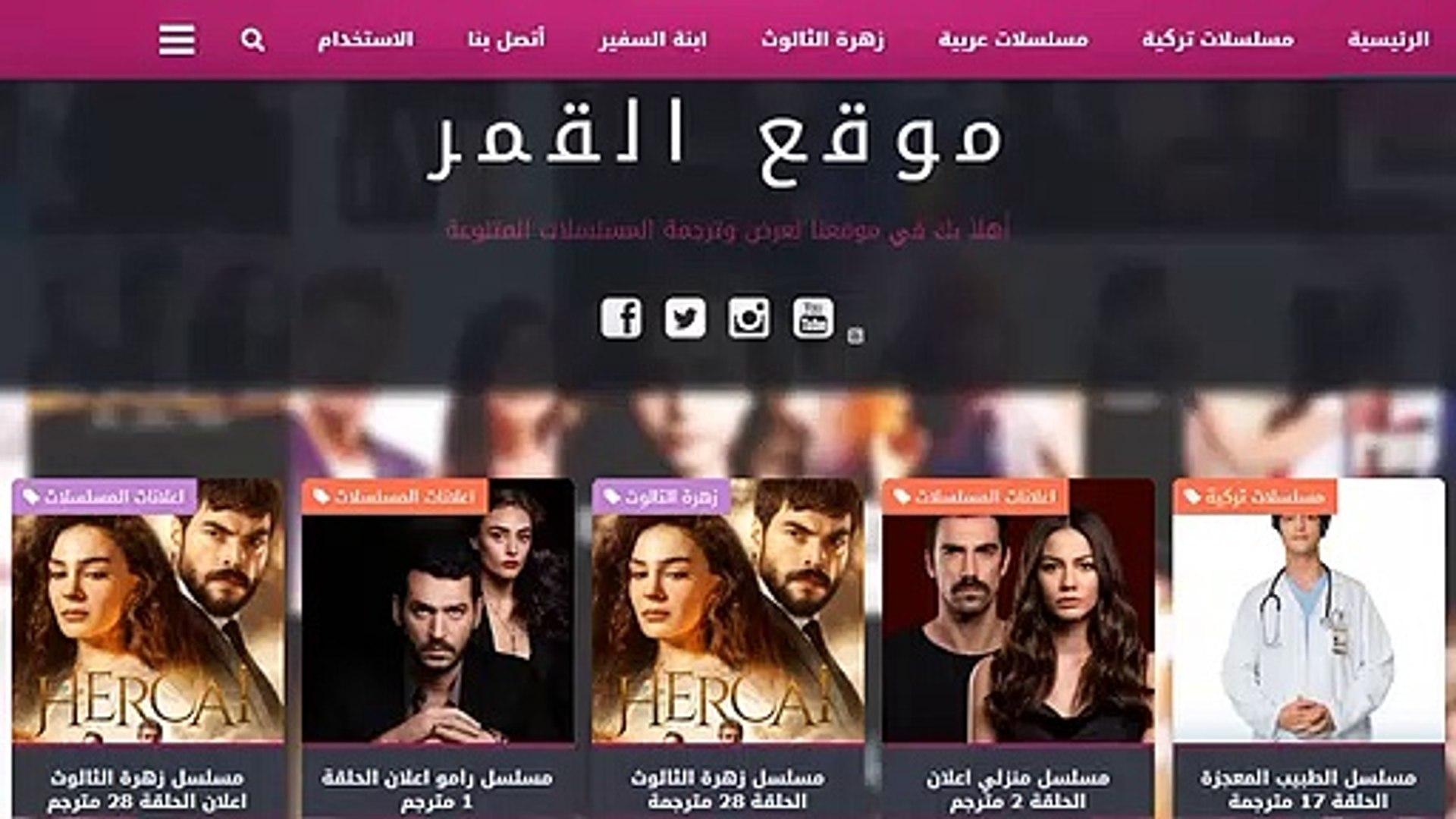 مسلسل المؤسس عثمان الحلقة 7 مترجمة للعربية - تكملة الحلقة في موقع القمر للدخول اليه ابحث عنه في قوقو