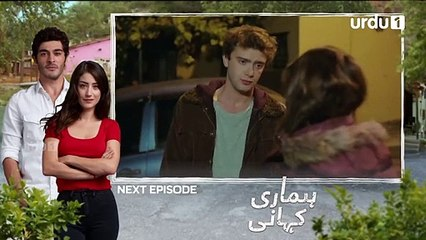 Hamari Kahani _ Episode 37 PROMO _ Turkish Drama _ Hazal Kaya _ Urdu1 TV Dramas _ 22 January 2020