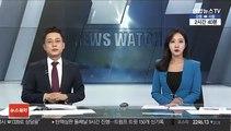 서울 강남 3구 아파트값 7개월 만에 하락