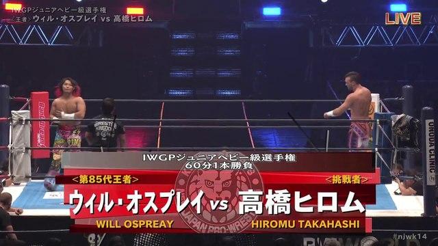 60fps / Will Ospreay (C/V4) VS Hiromu Takahashi '20.1.4 [IWGP Jr. Heavyweight Championship Match] [WORLD PRO-WRESTLING LIVE 2020 ~ WRESTLE KINGDOM 14 in TOKYO DOME]