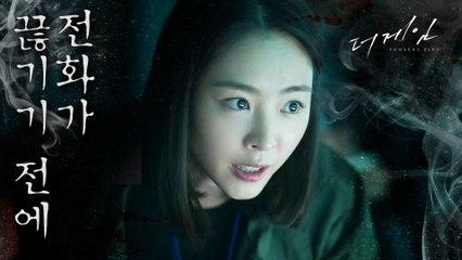 [The Game Towards Zero] EP.03,Lee Yeon-hee Convince, 더 게임:0시를 향하여 20200123