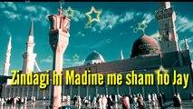 Best Islamic Whatsapp Status 2020 | Jumma mubarak_whatsapp_status_video  2020 | islamic whatsapp status, islamic whatsapp status Arabic, islamic whatsapp status full screen, islamic status | Ramzan Mubarak whatsapp status new best