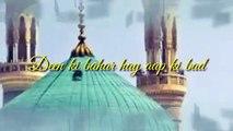 Best Islamic Whatsapp Status 2020 | Jumma mubarak_whatsapp_status_video  2020 | islamic whatsapp status, islamic whatsapp status Arabic, islamic whatsapp status full screen, islamic status | Ramzan Mubarak whatsapp status new