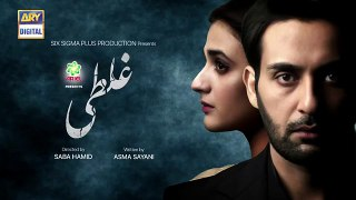 Ghalati Episode 7 _ Teaser _ Presented by Ariel _ ARY Digital Drama