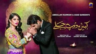 Kahin Deep Jalay - Episode 18   HAR PAL GEO 23rd Jan 2020