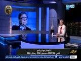 تامر أمين: بيل جيتس يطالب بالاستعانة بوزارة الصحة المصرية للقضاء على فيروس سى وسيزور مصر قريبًا