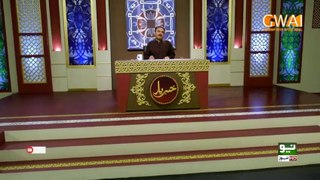 Khabaryar with Aftab Iqbal  Episode 1 Neo News 23 January 2020