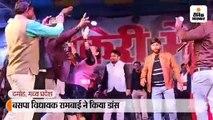 बसपा विधायक रामबाई ने किया डांस