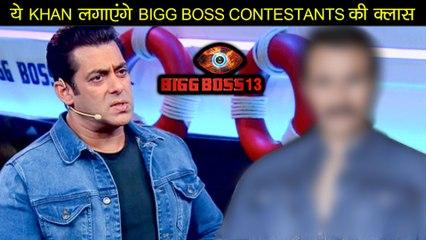 This SUPERSTAR Khan REPLACES Salman Khan As HOST Of Bigg Boss 13 FINALE