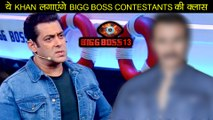 This SUPERSTAR Khan REPLACES Salman Khan As HOST Of Bigg Boss 13 FINALE