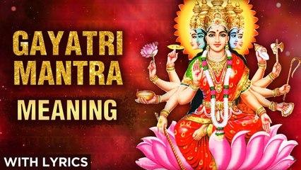 गायत्री महामंत्र का अर्थ | Gayatri Mantra Meaning | Gayatri Mantra | Devotional Mantras