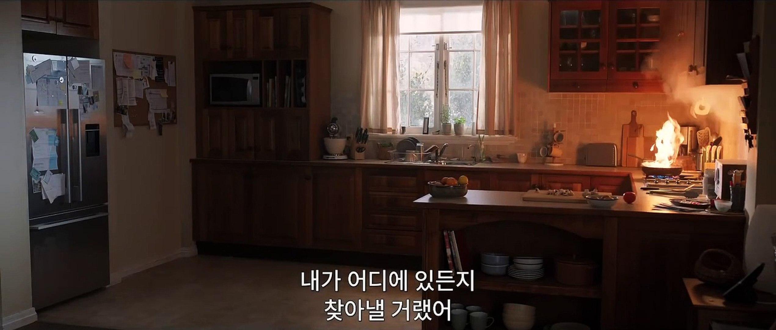 영화 [인비저블맨] 메인 예고편