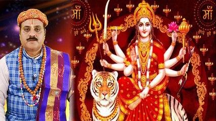 Magha Navratri 2020 Dates : कल से शुरू हैं माघ नवरात्रि, जानिए क्यों कहते हैं गुप्त नवरात्रि