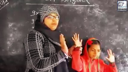 Bihar Teacher's Unique Math Teaching Style Will Shock You