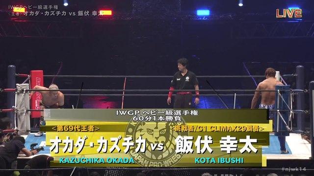60fps / Kazuchika Okada (C/V5) VS Kota Ibushi '20.1.4 [IWGP Heavyweight Championship Match] [WORLD PRO-WRESTLING LIVE 2020 ~ WRESTLE KINGDOM 14 in TOKYO DOME]