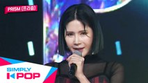 [Simply K-Pop] prism(프리즘) - Burn it up
