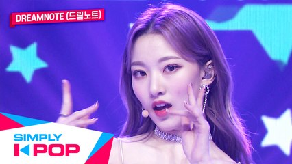 [Simply K-Pop] DreamNote(드림노트) - WISH