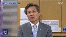 '날치기 기소' 감찰 예고에 전운…윤석열 겨누나