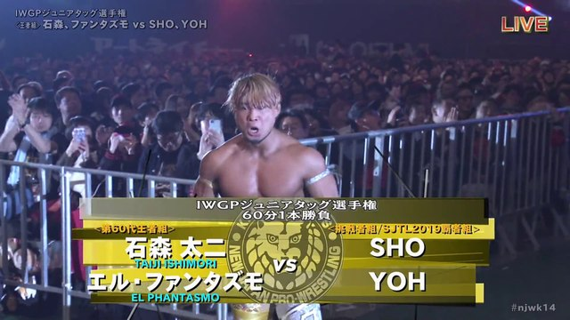 60fps / Ishimori & Phantasmo (C/V2) VS SHO & YOH '20.1.5 [IWGP Jr. Tag Championship Match] [WORLD PRO-WRESTLING LIVE 2020 ~ WRESTLE KINGDOM 14 in TOKYO DOME]