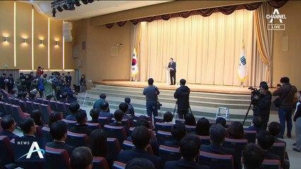 궁지 몰린 윤석열 총장…공수처 수사 대상 1호 될까?