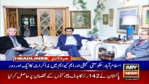 ARYNews Headlines |Govt will provide cheap electricity to consumers| 6PM | 24 Jan 2020