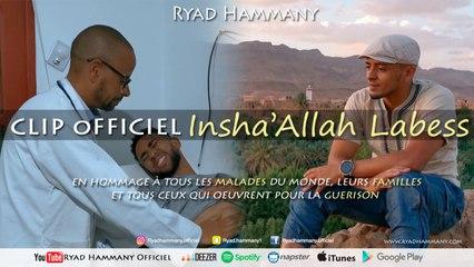 Ryad Hammany - Insha'Allah Labess - New Clip Officiel
