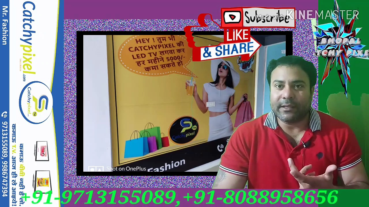 EARN MONEY ONLINE – CATCHY PIXEL GENUINE YAA FRAUD – PART4 !!
