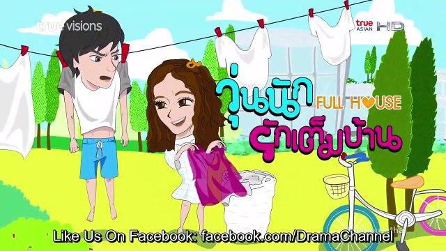 [eng sub] full house thailand ep. 09