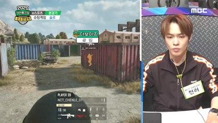 [HOT] Battleground of eSports,  아이돌스타선수권대회 20200125
