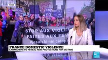 France Domestic Violence : lawmakers to reveal new protections for victims