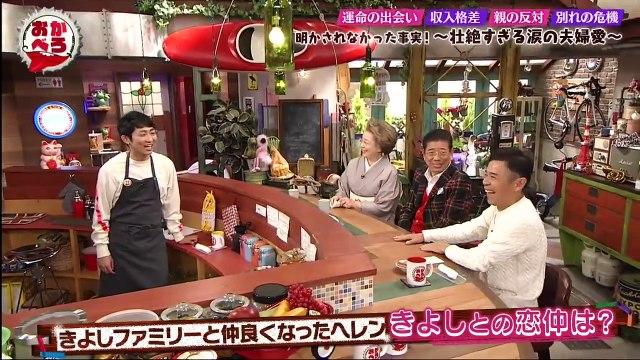 おかべろ[字]【西川夫妻、号泣告白!涙の夫婦愛】2020年1月25日